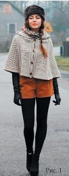 зимний гардероб